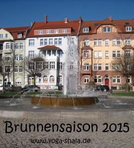 2015 04 19 Brunnen am Yoga-Shala Erfurt