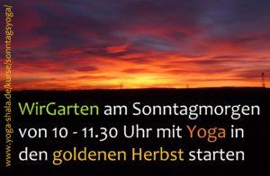 2016-herbst-yoga-am-sonntag-im-wirgarten-erfurt